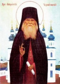 Прп. Лаврентий Черниговский