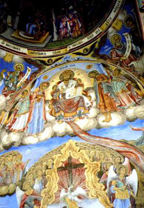 Фрагмент росписи главного купола
