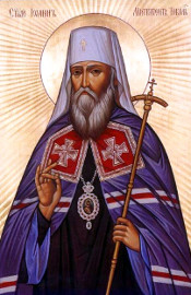 Митрополит Иоанн (Максимович)