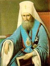Свт. Филарет