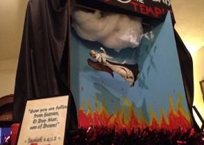 Экспозиция храма сатаны в Капитолии штата Флорида