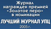 Мгарский колокол — лучший журнал УПЦ