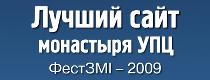Сайт Мгарского Монастыря