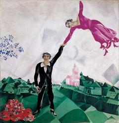 Марк Шагал. Прогулка