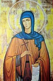 Св. Феодора Карпатская