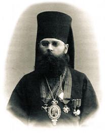 Священномученик Никодим Белгородский (Кононов)