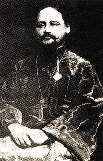 Магистр богословия Архимандрит Александр (Вишняков)