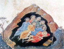 Семь святых отрокоф ефесских