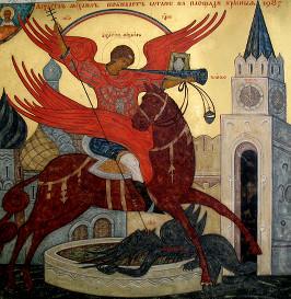 Архангел Михаил побеждает сатану