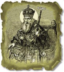 Святитель Афанасий (Пателарий)
