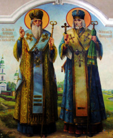 Святители Афанасий Лубенский и Иоасаф Белгородский