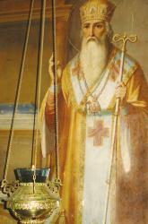 Икона свт. Афанасия