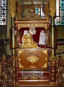 Мощи святителя Афанасия