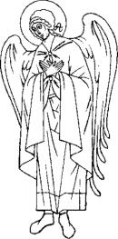 Архангел Салафиил