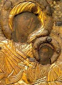 Афонская Иверская