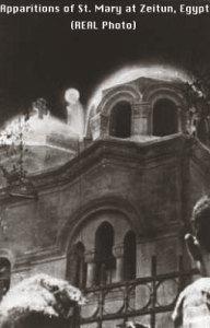 Явление Божией Матери, фото 1968г