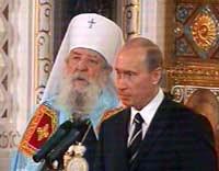 Митрополит Лавр и Президент