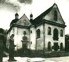 Онуфриевская церковь во Львове