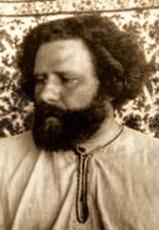 Максиміліан Волошин