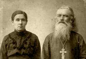 о.Мелітон Базилевський з дружиною
