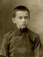 Базилевський Никифор Мелітонович