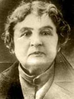 Базилевська-Шапоренко Наталія Мелітівна