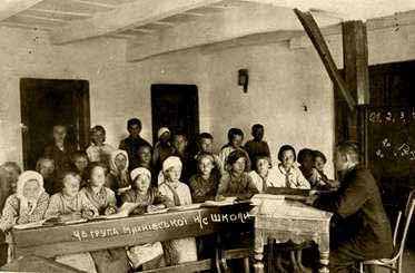 Михнівська школа