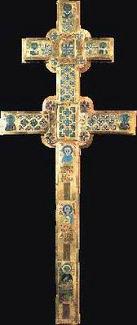 Напрестольный крест Евфросинии