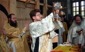 Евхаристический канон