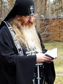 Схиигумен Авраам (Рейдман)