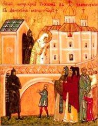 Патриарх Тихон в заточении