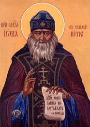 Прп. Иона Киевский