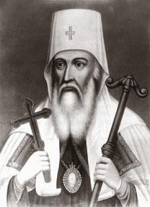 митр. Филофей Лещинский