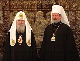 Патриарх Алексий II и митр. Христофор
