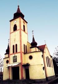 Храм Преображения Господня (с.Кашов)