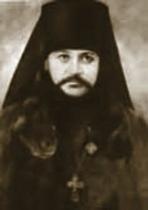 Архим. Хрисанф