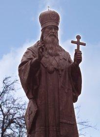 Пам'ятник сщмч. Василію