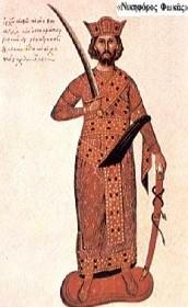 Император Никифор II Фока