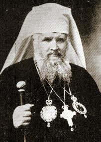 Униатский митрополит Андрей Шептицкий