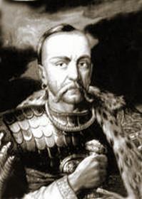Святослав князь Киевский