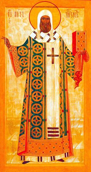 Святитель Петр, митрополит Киевский, Московский и всея Руси чудотворец — По  ком звонит колокол
