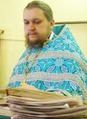 Священник Алексий Корчагин