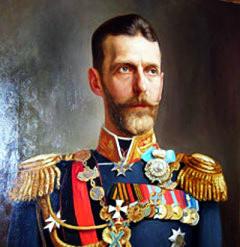 Князь Сергей Александрович