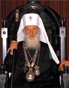 Патриарх Сербский Павел