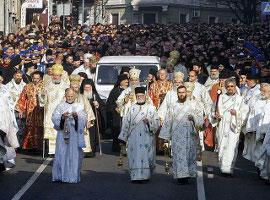 Похороны Патриарха Павла