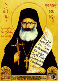 Новомученик Филумен