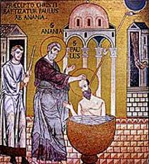 Крещение апостола Павла