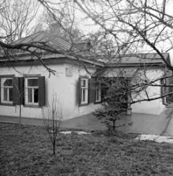 Дом-музей Антона Чехова в Таганроге