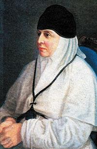 Инокиня Анастасия (Романова)