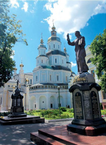 Памятник 2000-летию Рождества Христова
